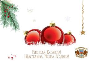 Kartichka_Belogradchik_2017